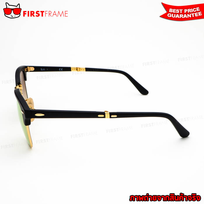 RayBan RB2176 901S/7O CLUBMASTER FOLDING 3