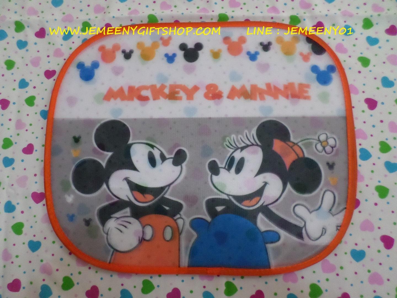บังแดดรถยนต์กระจกข้าง มิกกี้ มินนี่เม้าส์ mickey minnie mouse