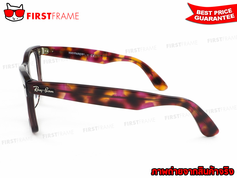 กรอบแว่นสายตา RayBan RX5121F 5628 3