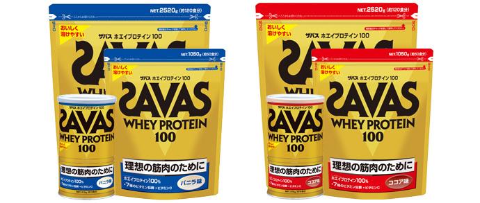 savas whey protein 100 รสโกโก้ และ รสวานิลลา แสนอร่อย