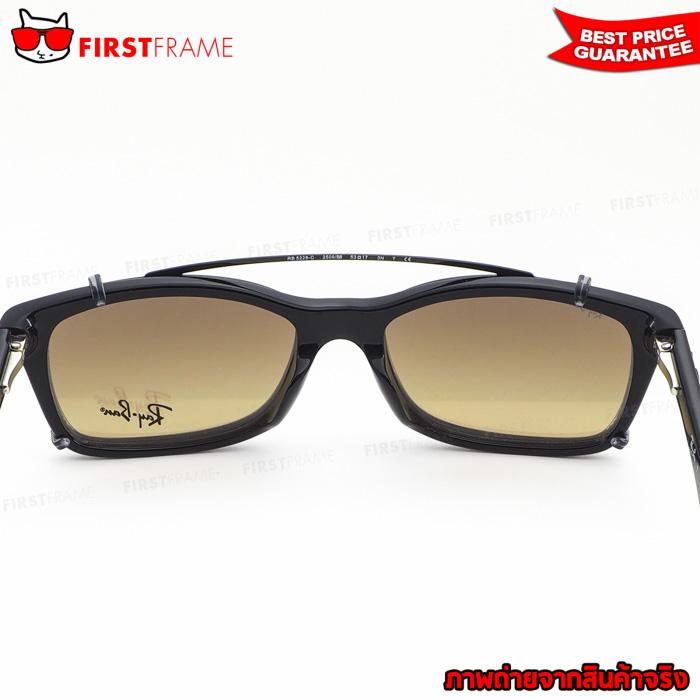 Clip On สำหรับกรอบแว่นสายตา RayBan RX5228C 2509B8 5