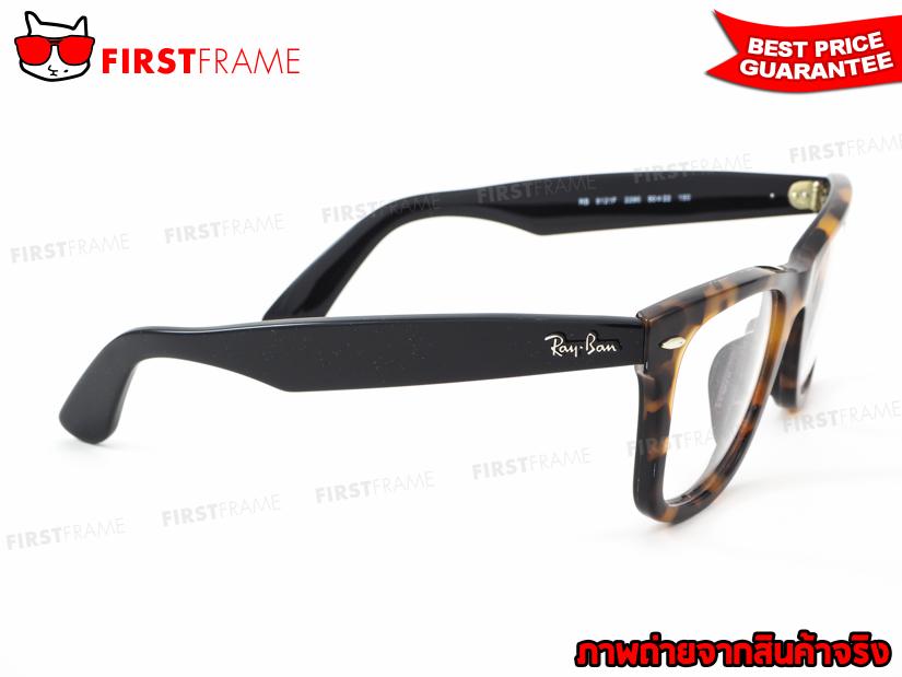 กรอบแว่นสายตา RayBan RX5121F 2290 2