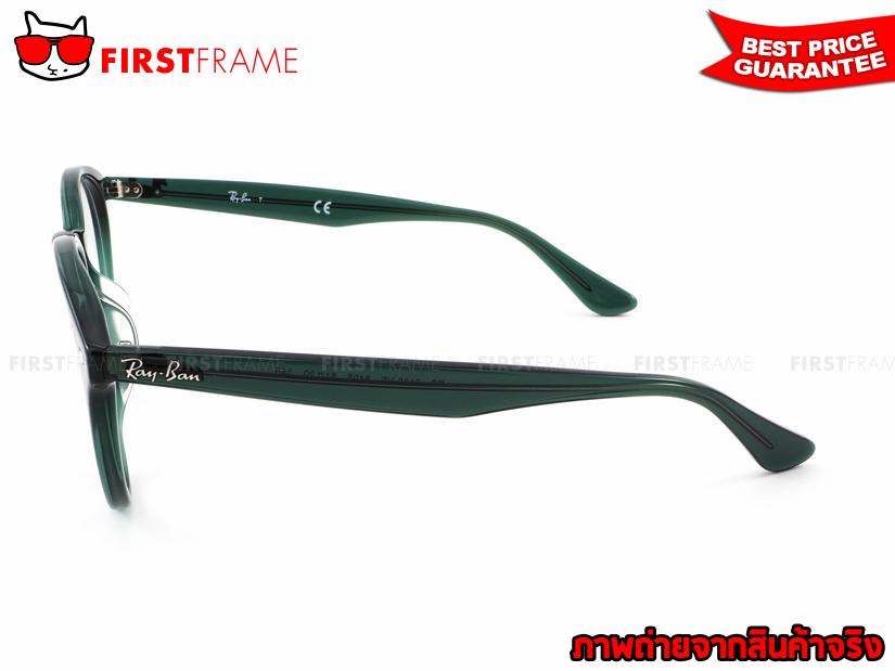 กรอบแว่นสายตา RayBan RX2180VF 5495 3