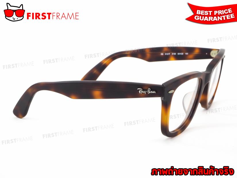 กรอบแว่นสายตา RayBan RX5121F 5195 2