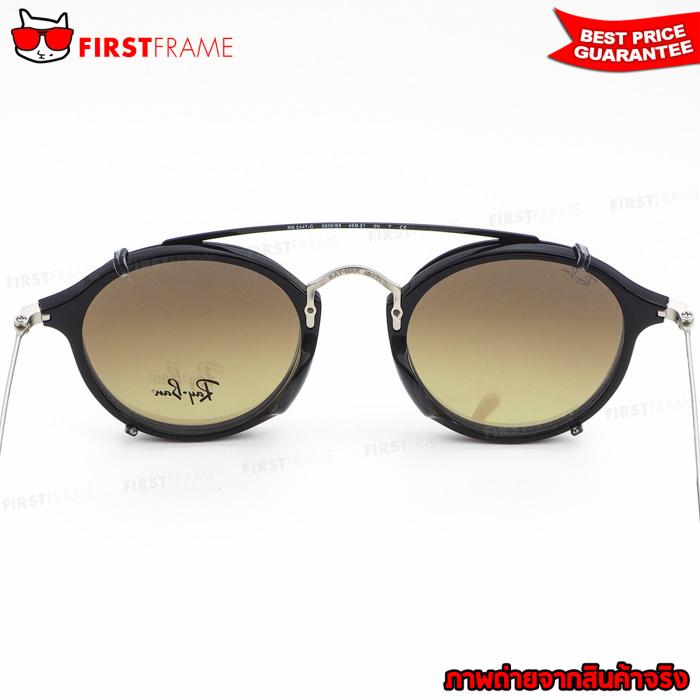 Clip On สำหรับกรอบแว่นสายตา RayBan RX2447C 2509B8 5