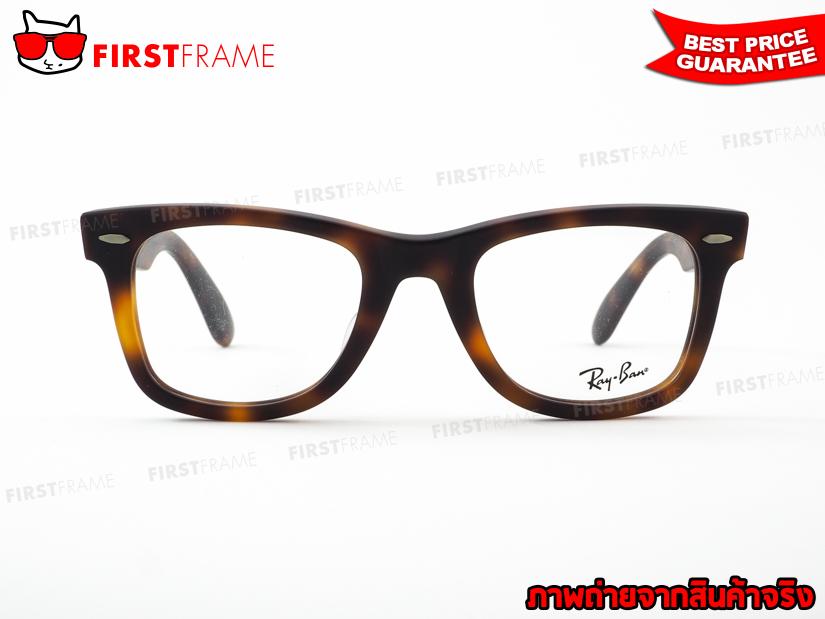 กรอบแว่นสายตา RayBan RX5121F 5195 4