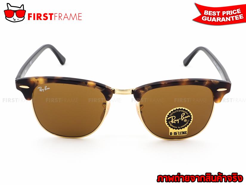 แว่นกันแดด RB3016 1160 CLUBMASTER 3
