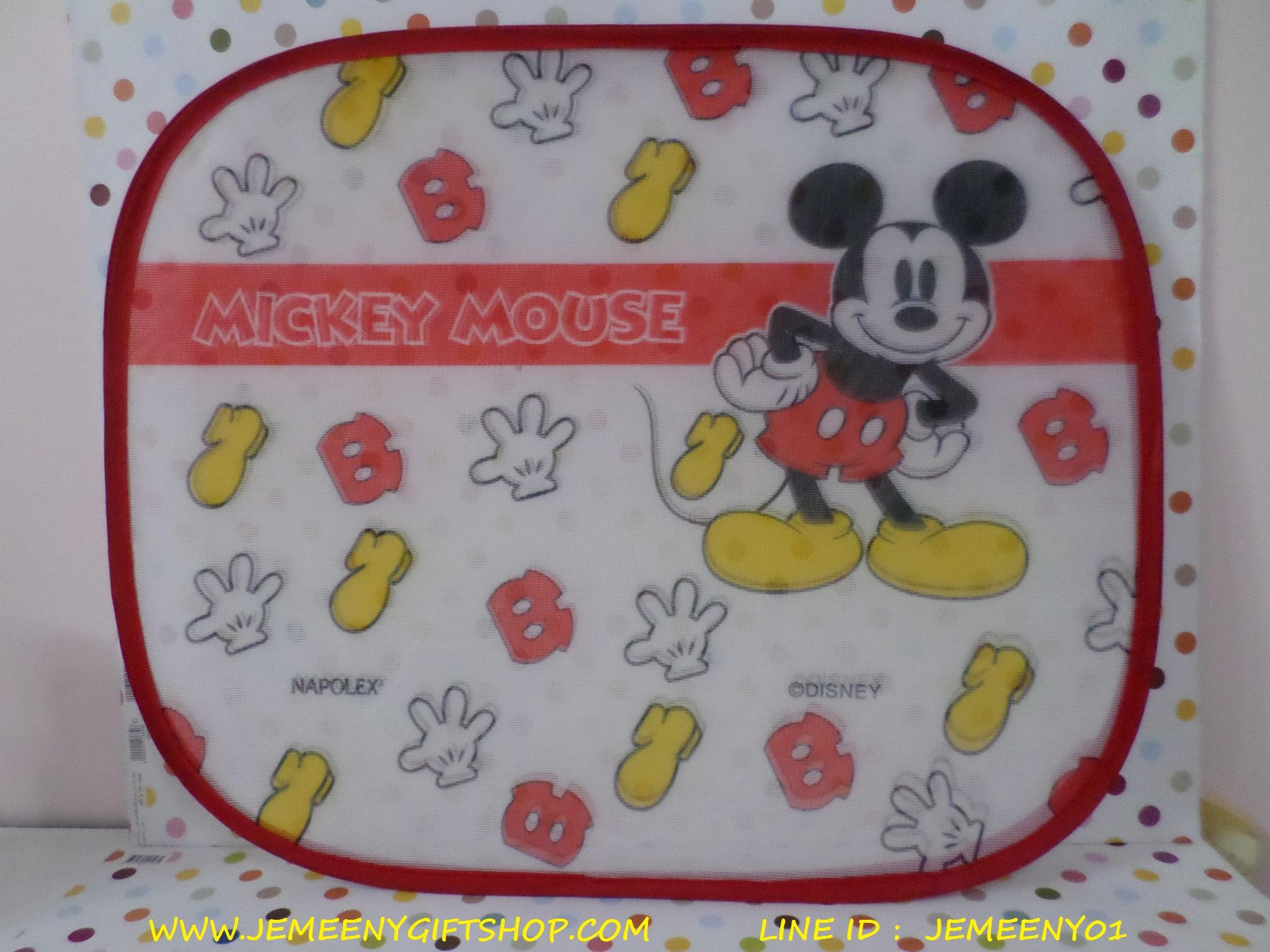 ม่านบังแดดรถยนต์ด้านกระจกข้าง มิกกี้เม้าส์ mickey mouse#1 ราคาต่อคู่
