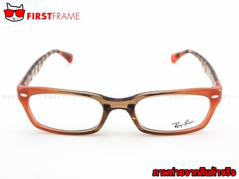 กรอบแว่นสายตา RayBan RX5150F 5487 2