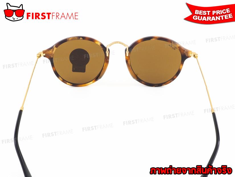 แว่นกันแดด RayBan RB2447F 1160 5