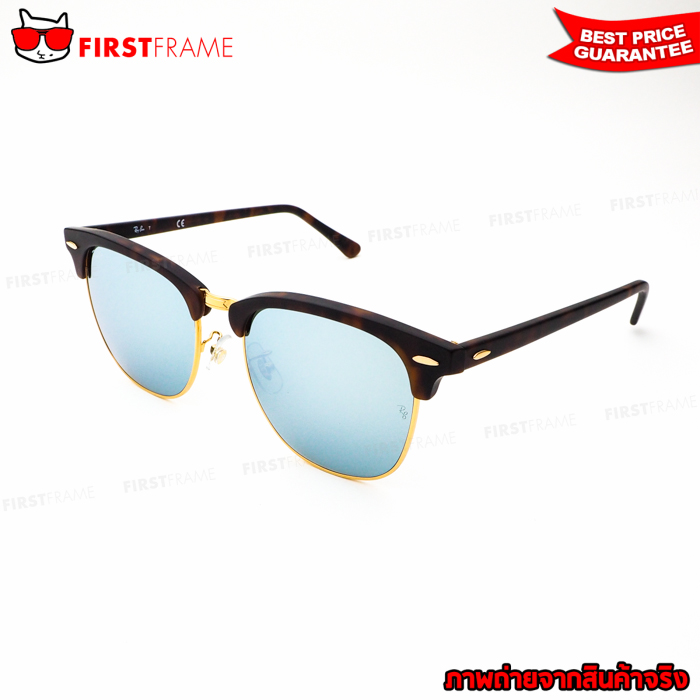 RayBan RB3016F 1145/30 CLUBMASTER