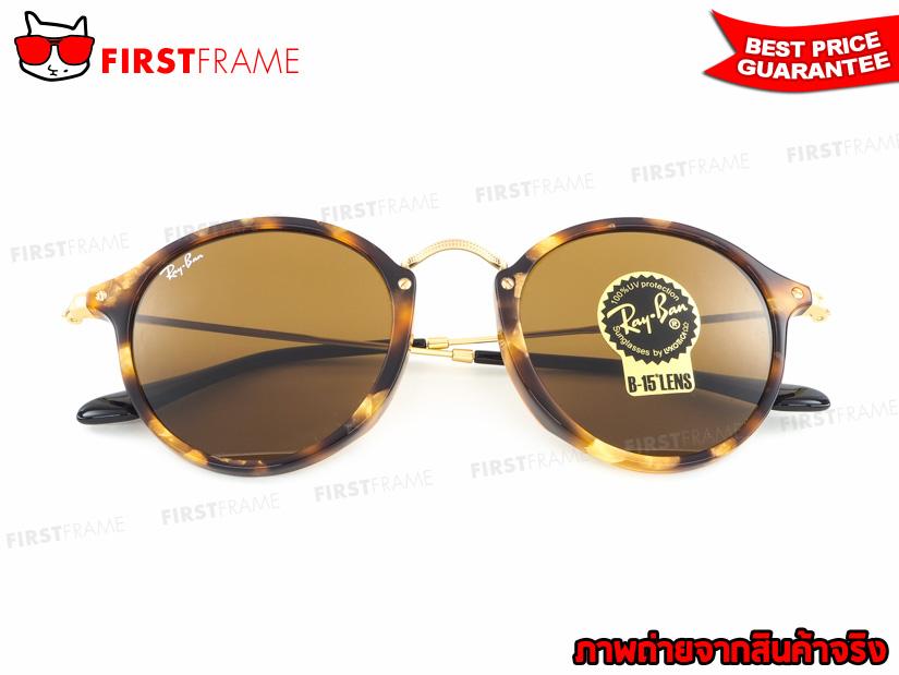 แว่นกันแดด RayBan RB2447F 1160 6