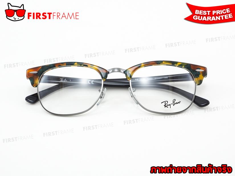 กรอบแว่นสายตา RayBan RX5154 5493 5