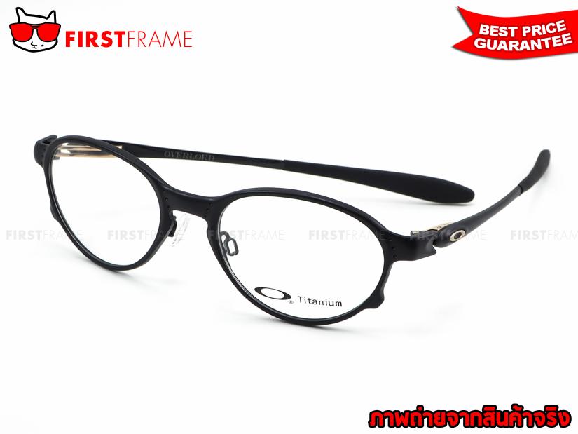 แว่นสายตา OAKLEY OX5067-02 OVERLORD TITANIUM 7