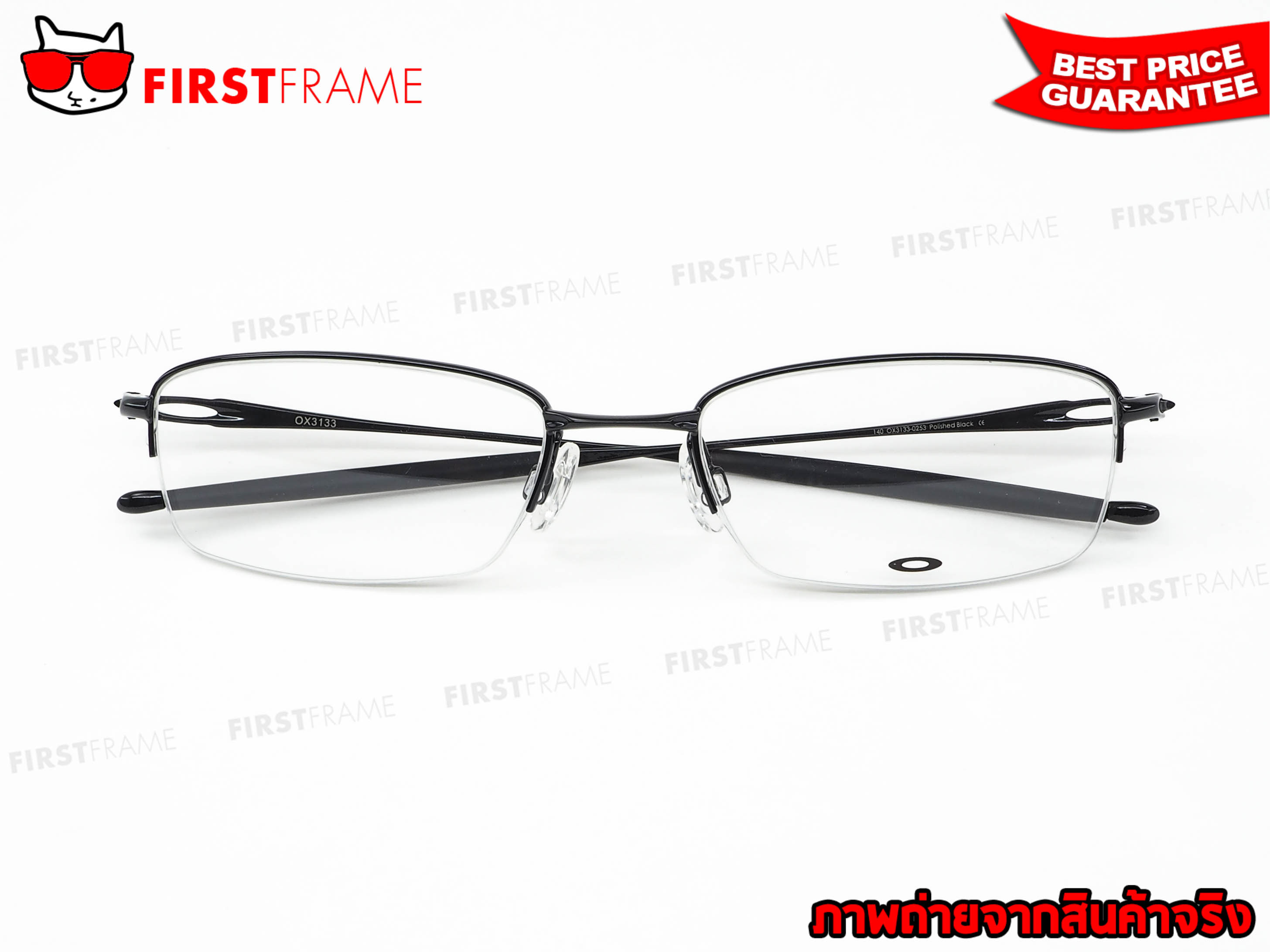 แว่นสายตา OAKLEY OX3133-02 5