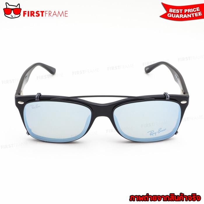 Clip On สำหรับกรอบแว่นสายตา RayBan RX5228C 2509B8 4