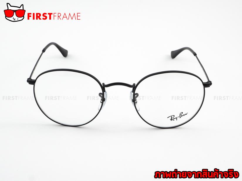 กรอบแว่นสายตา RayBan RX3447V 2503 2