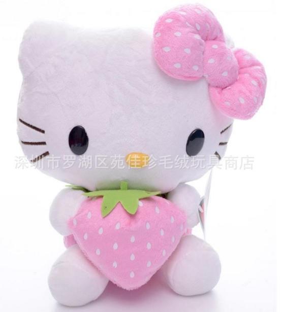 ตุ๊กตาฮัลโหลคิตตี้ถือสตรอเบอรี่ Hello kitty#1 ขนาดสูง 18 ซม. ( 7 นิ้ว )