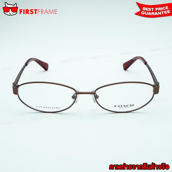 COACH HC5061TD 9275 2