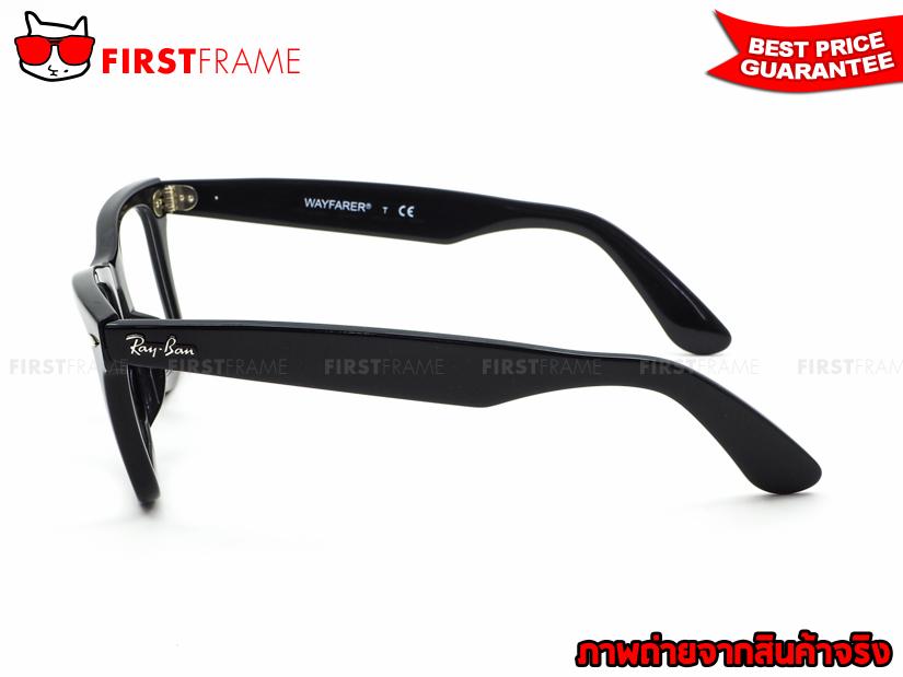 กรอบแว่นสายตา RayBan RX5121F 2000 3