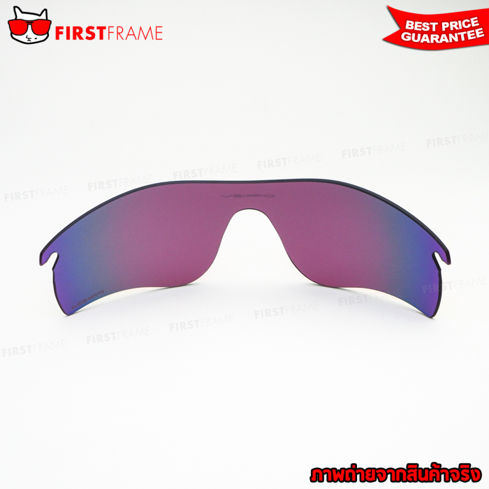 OAKLEY RADARLOCK PATH LENS / Prizm Road 2