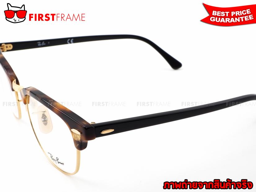 กรอบแว่นสายตา RayBan RX5154 5494 4