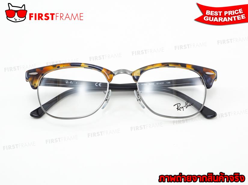 กรอบแว่นสายตา RayBan RX5154 5492 5
