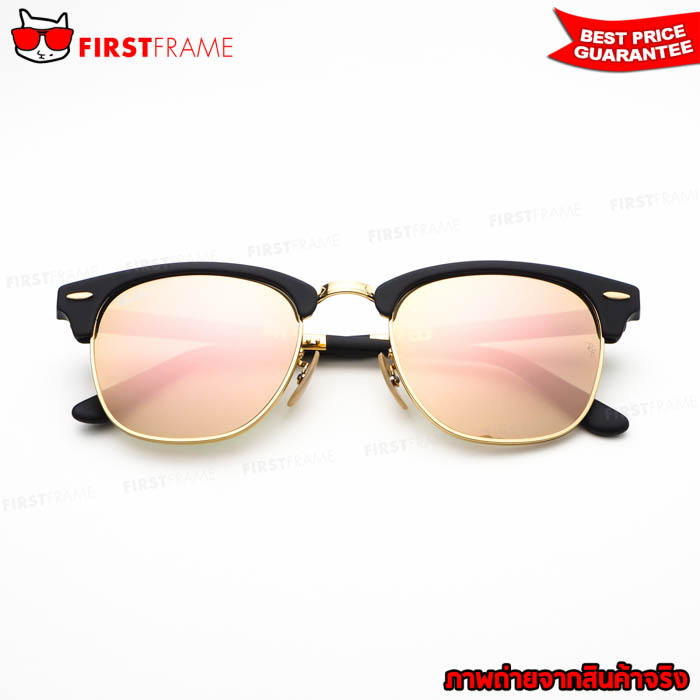 RayBan RB2176 901S/7O CLUBMASTER FOLDING 5