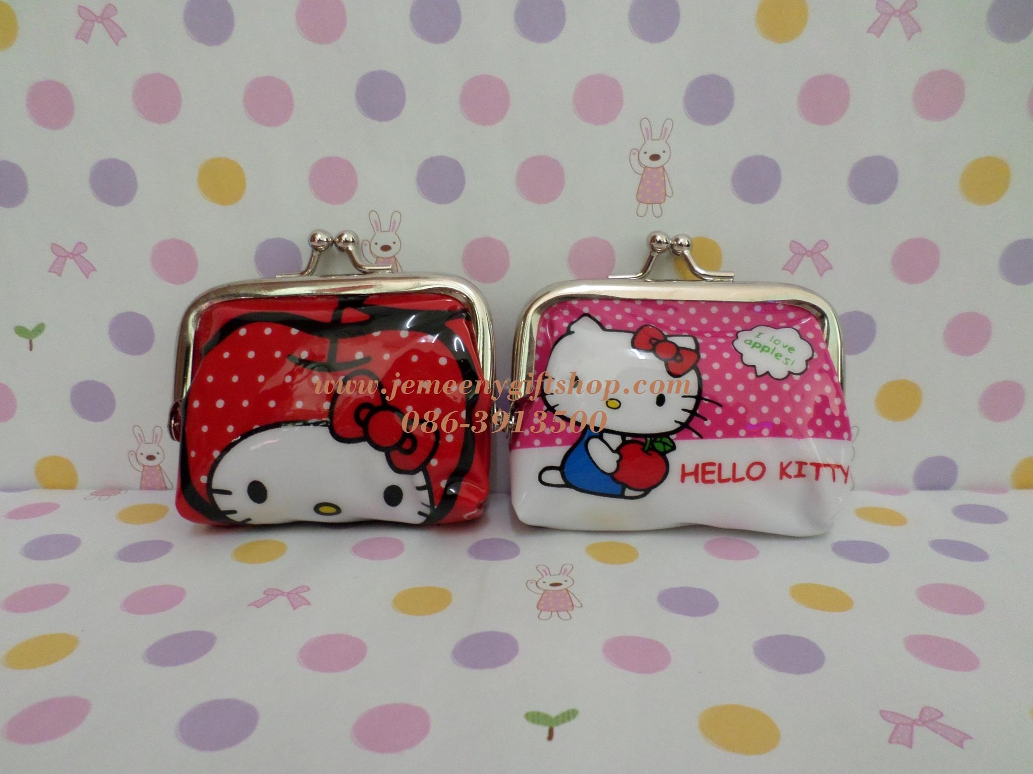 กระเป๋าใส่เศษสตางศ์ ใบเล็ก คิตตี้ kitty#2 ราคาต่อคู่