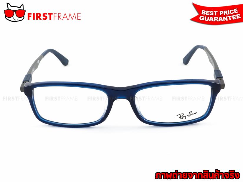 กรอบแว่นสายตา RayBan RX7017F 5538 2