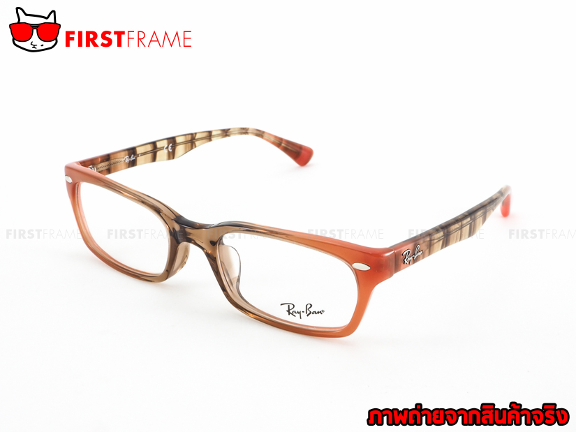 RayBan RX5150F 5487