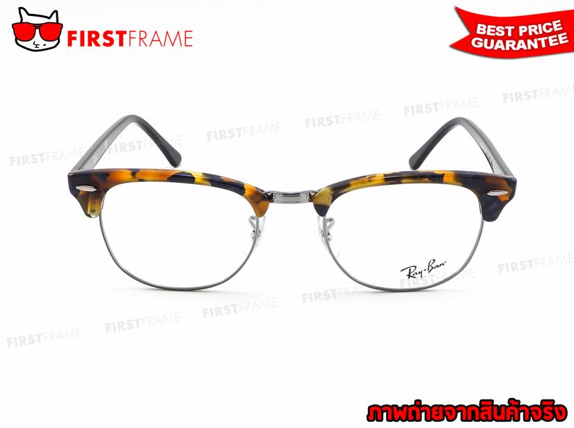 กรอบแว่นสายตา RayBan RX5154 5492 2