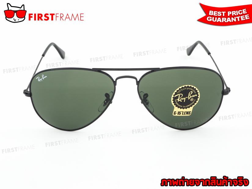 แว่นกันแดด RayBan RB3025 L2823 | AVIATOR LARGE METAL2