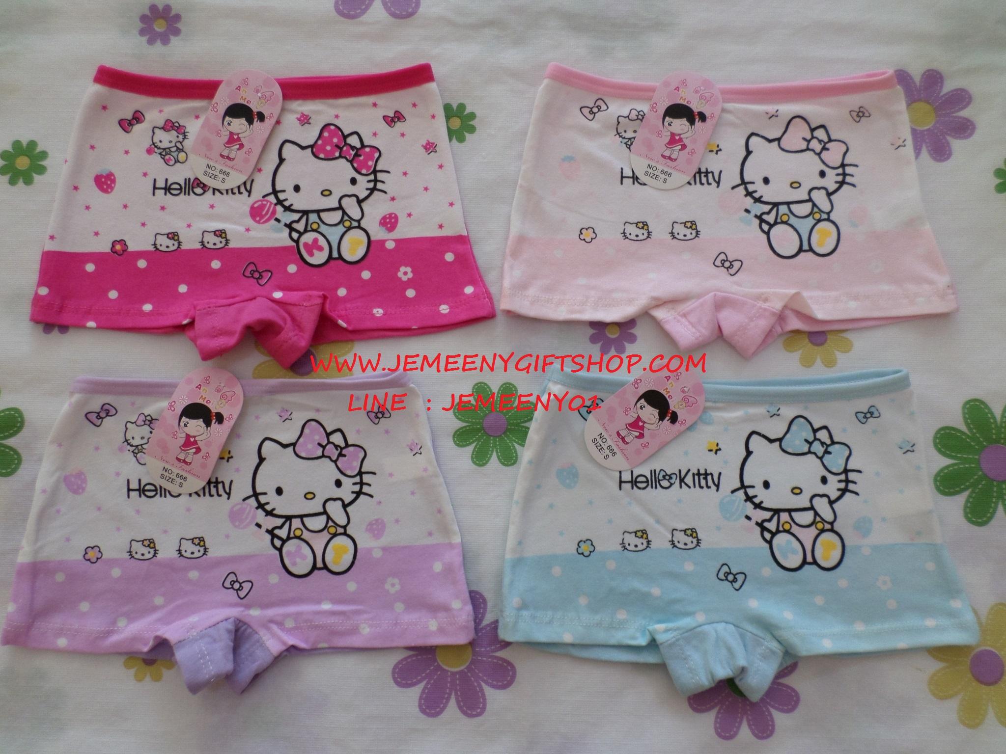 กางเกงชั้นในเด็ก แบบขาสั้น ฮัลโหลคิตตี้ Hello kitty#1 size S สำหรับเด็ก 2-4 ขวบ