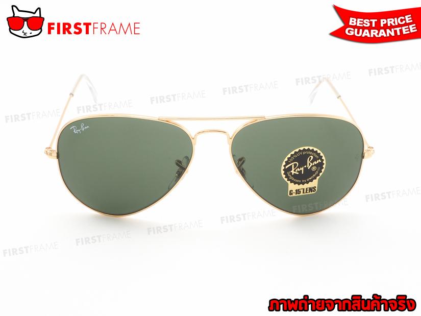 แว่นกันแดด RayBan RB3025 L0205 AVIATOR LARGE METAL2