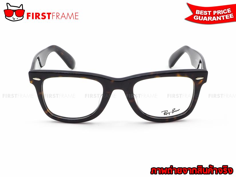 กรอบแว่นสายตา RayBan RX5121F 2012 2