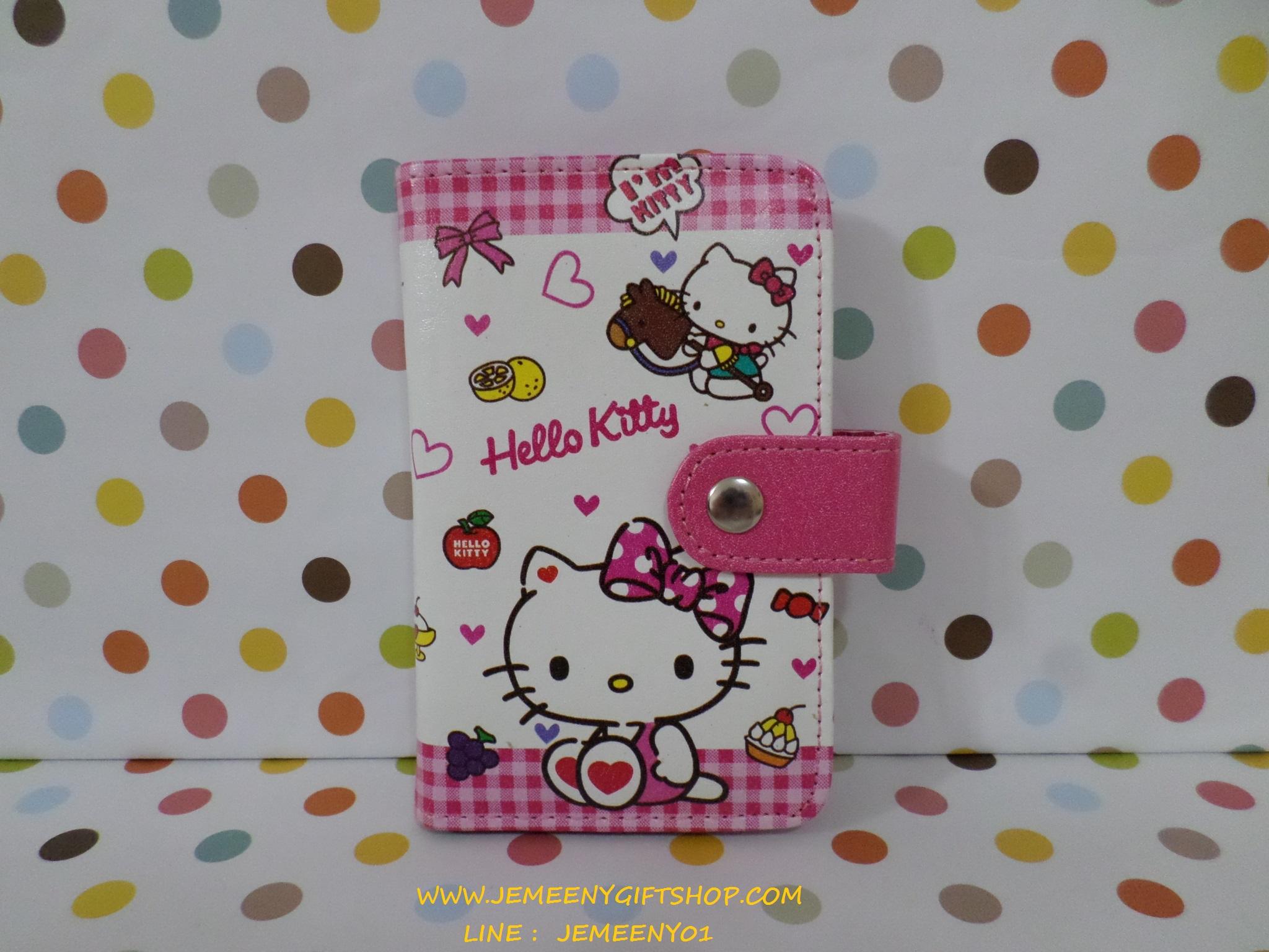 กระเป๋าใส่นามบัตร ฮัลโหลคิตตี้ Hello kitty#2 ขนาดยาว 8 ซม. * สูง 12 ซม. ลายคิตตี้โบว์ชมพูหัวใจ