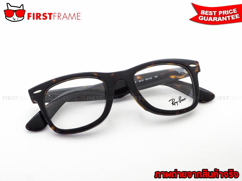 กรอบแว่นสายตา RayBan RX5121F 2012 5