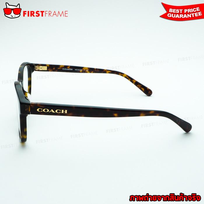 COACH HC6102F 5120 3