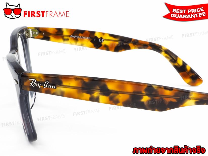 กรอบแว่นสายตา RayBan RX5121F 5629 5