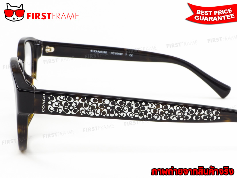 กรอบแว่นสายตา COACH HC6069F 5120 5