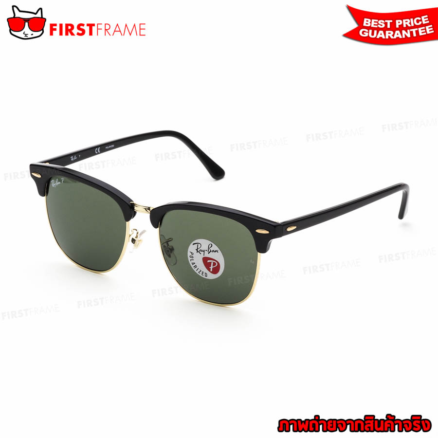 RayBan RB3016F 901/58 | CLUBMASTER