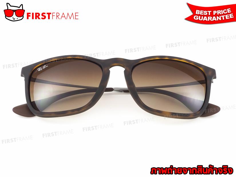 แว่นกันแดด RayBan RB4187F 865/13 CHRIS 6