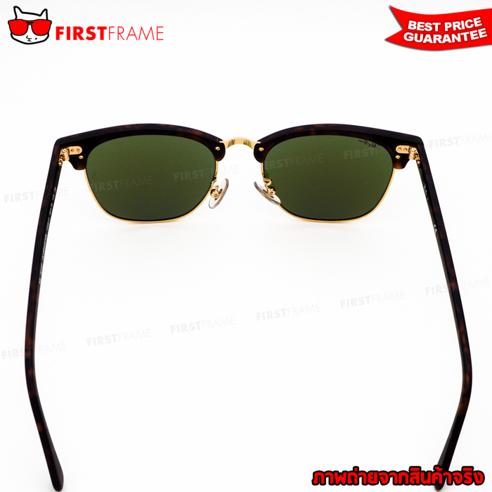 RayBan RB3016F 1145/17 | CLUBMASTER 4