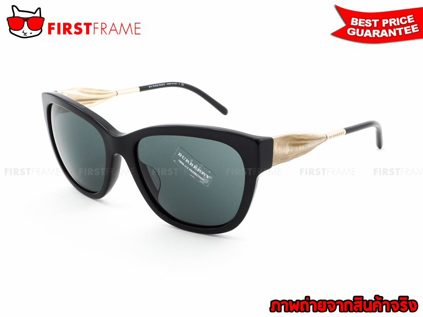 BURBERRY BE4203F 300187 THE TRENCH COLLECTION