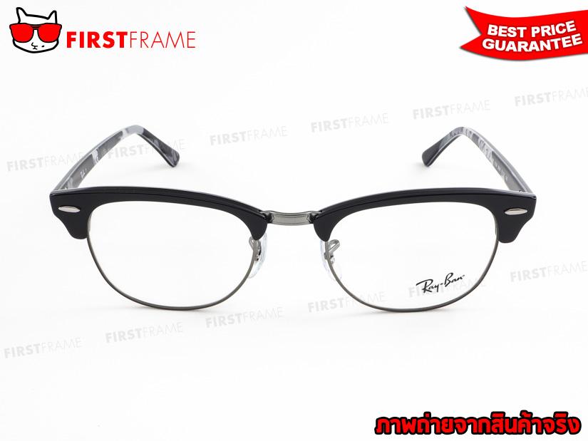 กรอบแว่นสายตา RayBan RX5154 5649 2