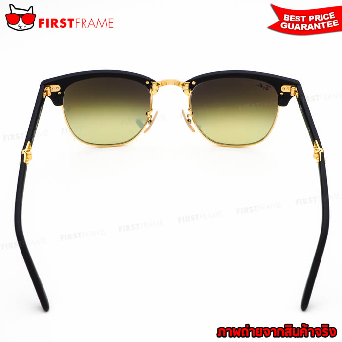 RayBan RB2176 901S/7O CLUBMASTER FOLDING 4