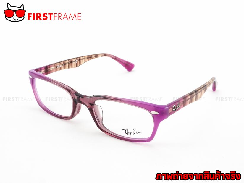 RayBan RX5150F 5489