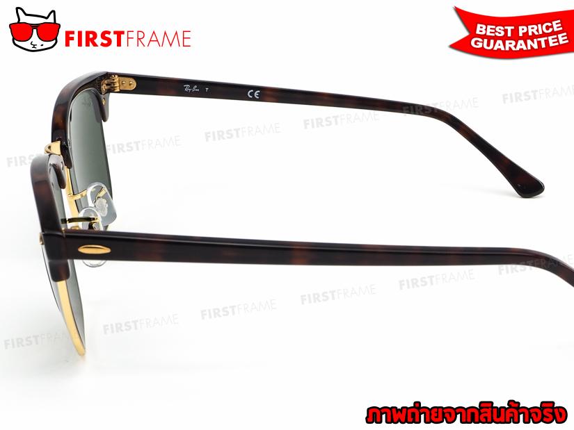 แว่นกันแดด RB3016 W0366 | CLUBMASTER 4