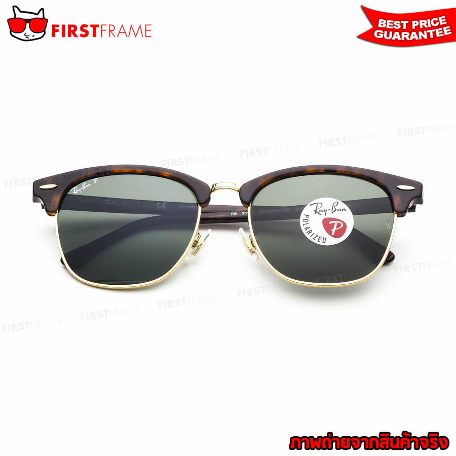 RayBan RB3016F 990/58 | CLUBMASTER 5